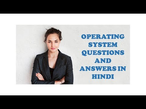 OPERATING SYSTEM QUESTIONS AND ANSWERS IN HINDI