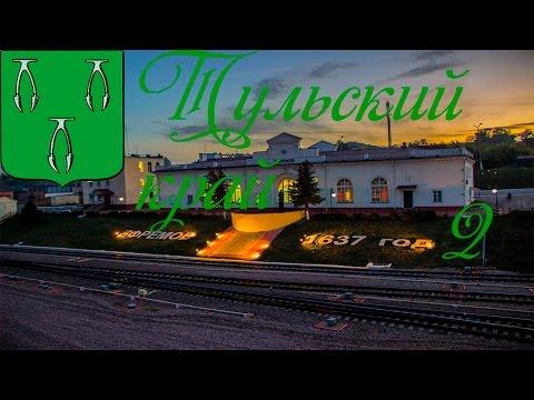 знакомства киреевск
