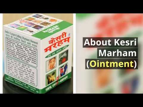 Kesri Marham Ointment,Benefits, Price, How To Use, Side Effects Swasthyashopee