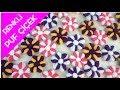 İki Renkli Puf Çiçek Yapımı | El işi Örgü Modelleri ♥
