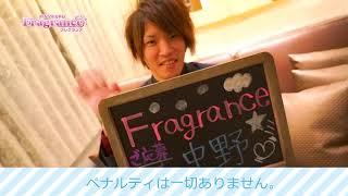 """錦糸町""""Fragrance""""【フレグランス】のお店動画"""