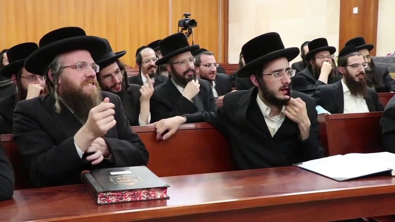 Shas Yiden Farher 5778