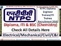 NTPC DIPLOMA ENGINEER TRAINEE/ITI/ASSISTANT TRAINEE RECRUITMENT || BSC/DIPLOMA/ITI || APPLY NOW