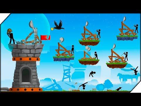 СТИКМЕН С КАТАПУЛЬТОЙ - Игра The Catapult Новая катапульта и броня. Игры для андроид
