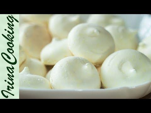 БЕЗЕ (МЕРЕНГА) ○ Рецепт Безе в домашних условиях