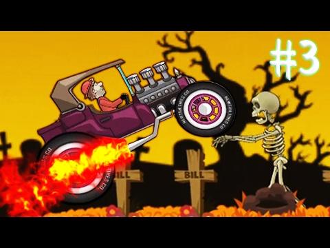 БЕЗУМНЫЕ ГОНКИ [3] Игровой мультик про машинки Гонки на машинах Игра (Hill Climb Racing 3 серия)