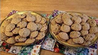 So Freakin Ez Delicious Cookies!