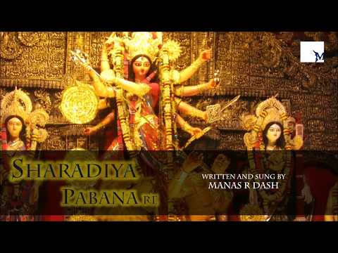 An Welcome Song for Maa Durga By Manas Dash