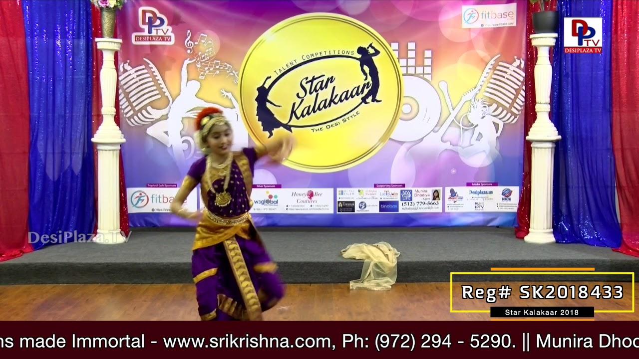 Participant Reg# SK2018-433 Performance - 1st Round - US Star Kalakaar 2018 || DesiplazaTV