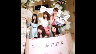 Maison De FLEUR 2周年BDpartyにて♡ 女のコだけ とても華やかで可愛いら...