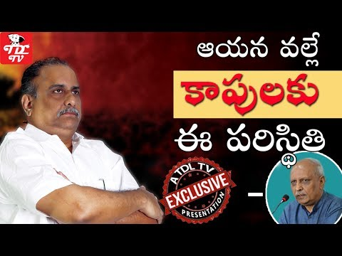 """Mudragada Padmanabham is Responsible :"" IYR 