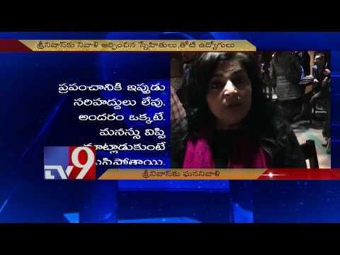 Srinivas Kuchibotla condolence meet @ Kansas Church - USA - TV9