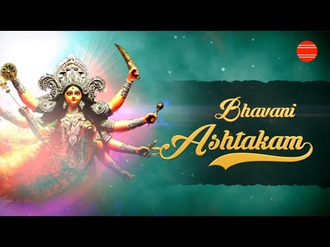 """Bhavani Ashtakam"" 