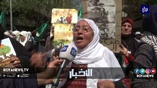 مسيرة وسط البلد ووقفة أمام سفارة الاحتلال نصرة للفلسطينيين - (13-4-2018)