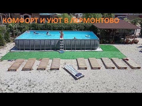 Комфортное жилье для отдыха в Лермонтово.