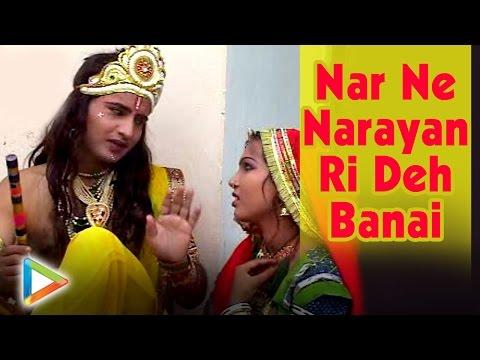 Nar Ne Narayan Ri Deh Banai | Hits Of Santosh Joshi | Latest Rajasthani Live Bhajan | 2016