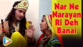 Video Nar Ne Narayan Ri Deh Banai | Hits Of Santosh Joshi | Latest Rajasthani Live Bhajan | 2016 download MP3, 3GP, MP4, WEBM, AVI, FLV November 2018