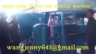 waste paper flower pot making machine-whatsapp:0086-15153504975