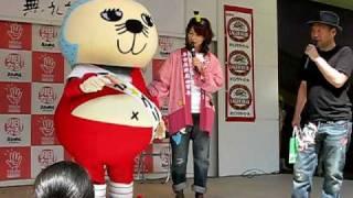 平成22年5月29日(土)いが☆グリオくんが名古屋のアスナル金山にや...