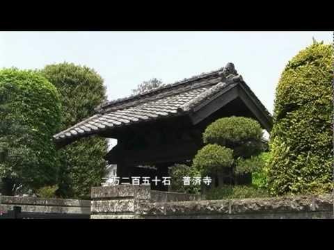 中山道深谷宿-08旧岡部藩地方通用門 - YouTube