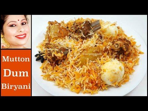 মটন দম বিরিয়ানি রেসিপি || Perfect Kolkata Style Mutton Dum Biryani Recipe || Arpita Nath