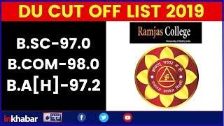 Delhi University Ramjas College First Cut Off 2019, DU Cut Off List; रामजस कॉलेज कट ऑफ लिस्ट 2019