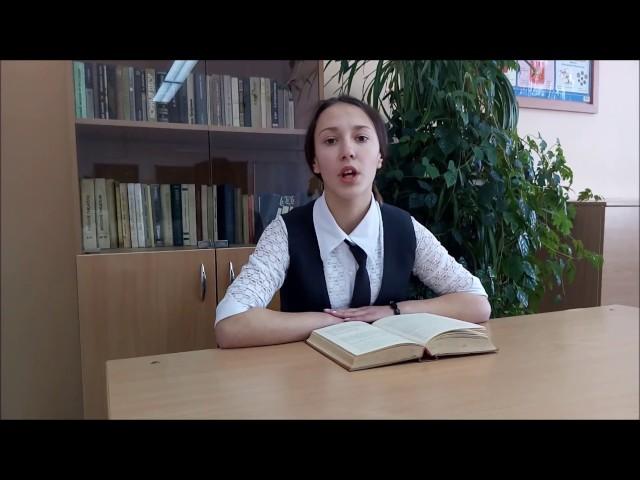 Изображение предпросмотра прочтения – ТатьянаСеледцова читает произведение «Родной язык» В.Я.Брюсова
