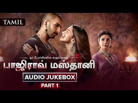 Bajirao Mastani | Tamil Audio Jukebox | Part 1