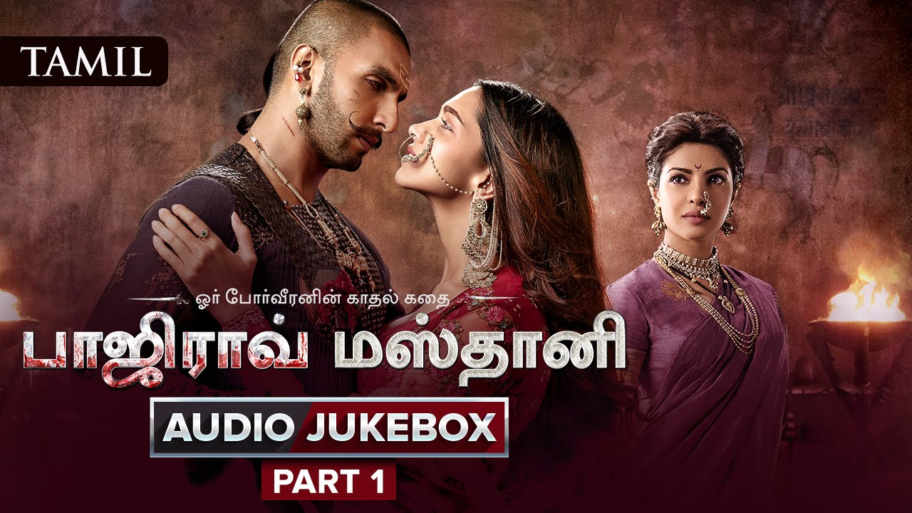 bajirao mastani full movie in tamil tamilrockers