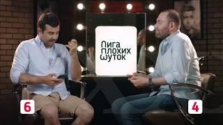 Смотреть Иван Ургант х Семён Слепаков онлайн