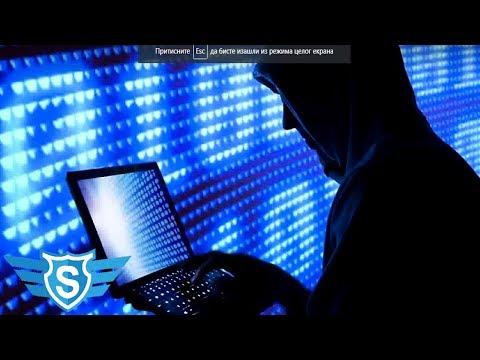 Najopasniji Hakeri Svih Vremena