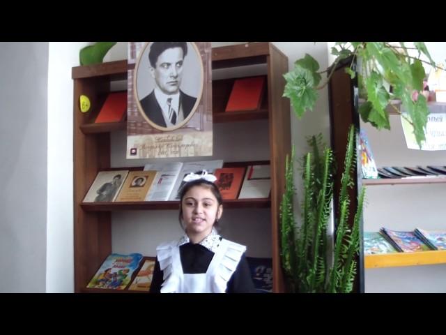 Изображение предпросмотра прочтения – АнгелинаТатусянц читает отрывок изпроизведения «Кем быть?» В.В.Маяковского