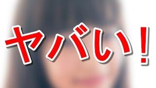 バクマン 小松菜奈の髪型はショートもロングも可愛い!気になるすっぴん...