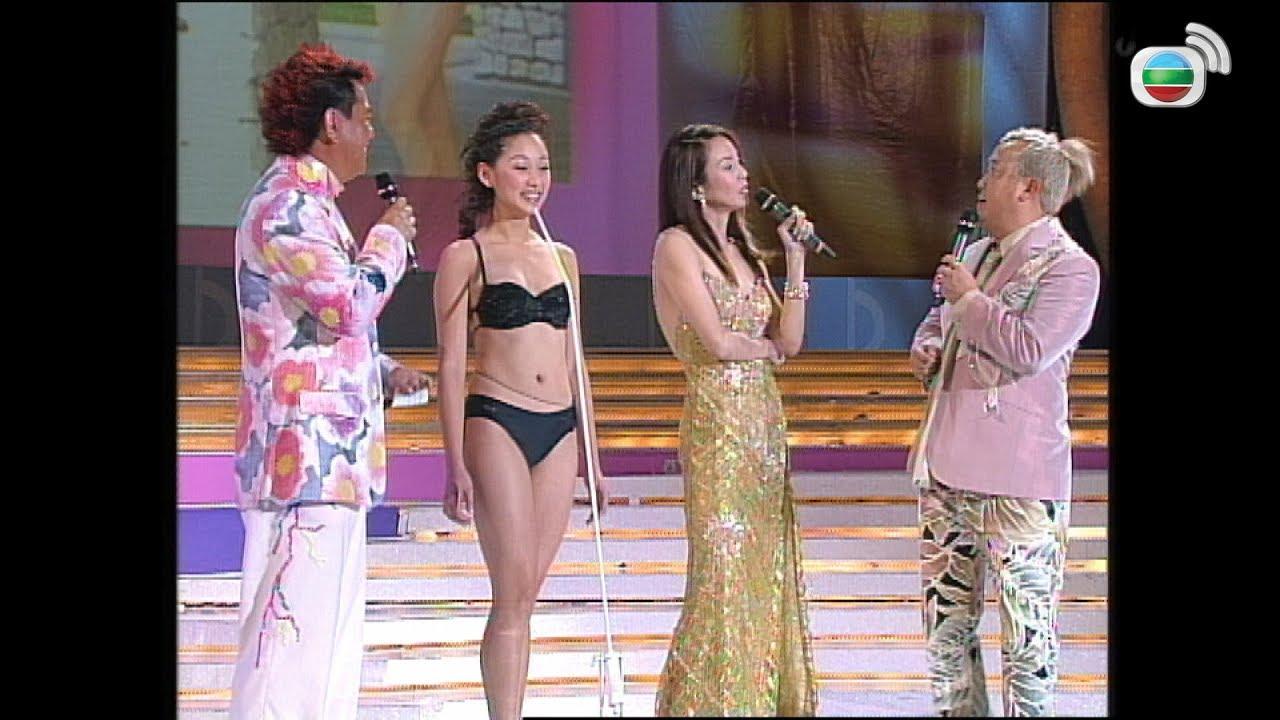 [司儀互串] 志偉, 阿叻, DO姐 鬥咀 - 2002年度香港小姐競選決賽