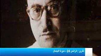 Il y a 56 ans, Mouloud Feraoun était assassiné par l'OAS