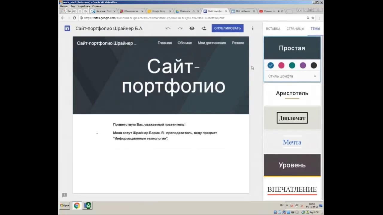 Создание сайтов от google как сделать свой банер для сайтов ucoz
