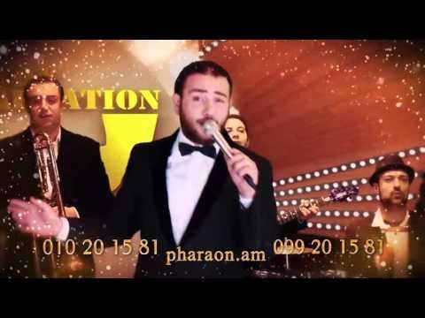 Pharaon Restaurant Complex New Year