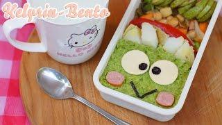 Keroppi Bento Tutorial | Sanrio charaben series | Square head Bento | (stfr)