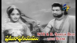 NTR & B. Saroja Devi love Scene | Prameelarjuneeyam | NTR | B. Saroja Devi | ETV Cinema