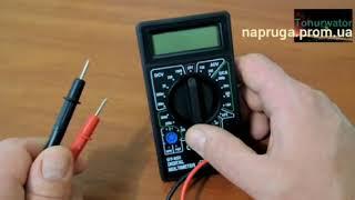 Мультиметры DT838, DT832. Как пользоваться? Обзор основных характеристик.