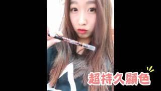 韓國很夯 超高cp值 韓國ynipicture esque雙頭顯色咬唇筆2g 四款供選 巴黎草莓