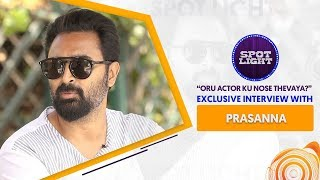 Spotlight | Exclusive Interview with Prasanna | VJ Abishek | Sun Music