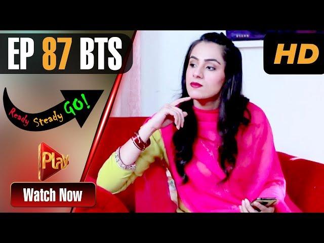 Ready Steady Go - Episode 87 BTS | Play Tv Dramas | Parveen Akbar, Shafqat Khan | Pakistani Drama