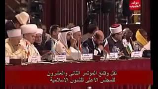 WapNor Commufti Taqi Usmani ArabicWapNor Com