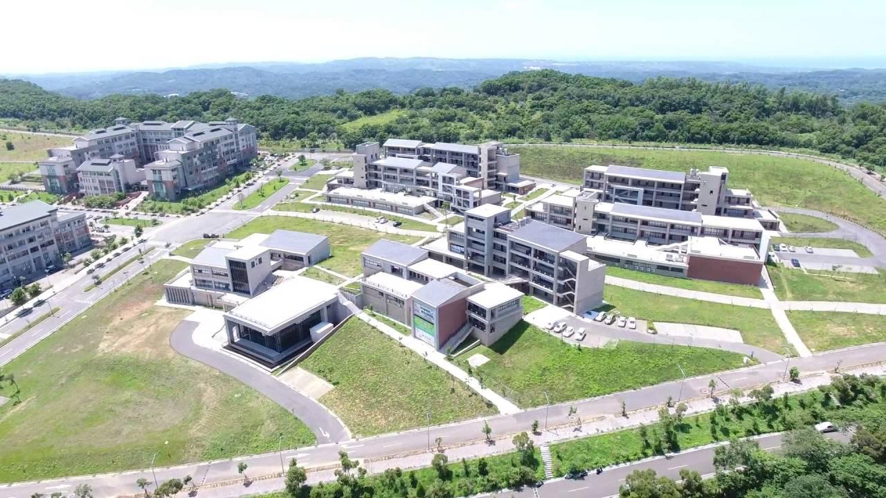 國立聯合大學八甲校區空拍攝影中英文版本10min - YouTube