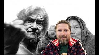 Бабушки Петра Порошенко