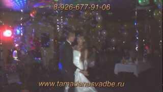 Мыльные пузыри на свадьбу в Москве недорого