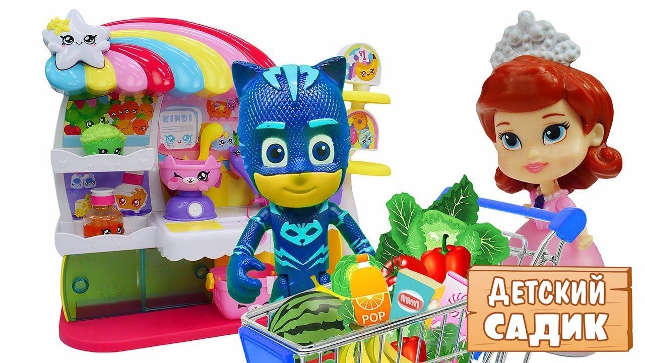 Мультики из игрушек - Игры для детей в МАГАЗИН - Детский сад Капуки Кануки