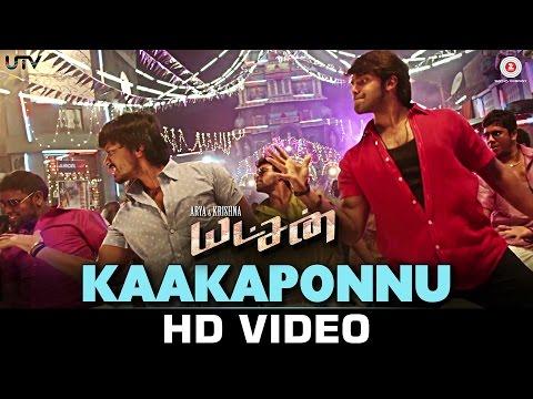 Kaakaponnu - Yatchan | Arya, Krishna & Deepa Sannidhi | Yuvan Shankar Raja