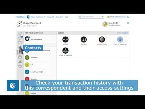 ใช้งานง่าย WebMoney Keeper Standard interface
